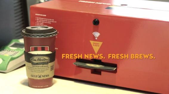 Gulf news koffiebeker